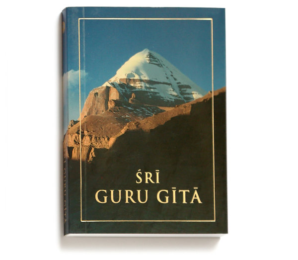 Shri Guru Gita (Pocket)