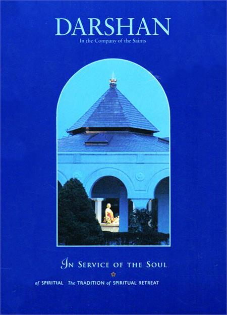 Darshan Magazin, Englisch Nr. 145: In Service of the Soul, The Tradition of Spiritual Retreat