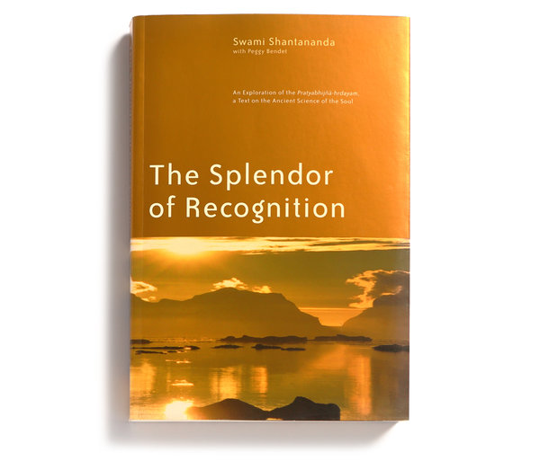 The Splendor of Recognition